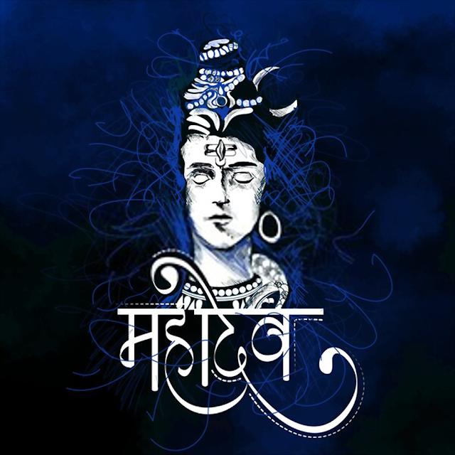 30+ Best Maha Shivratri status : Shiv ji Images, HD wallpaper|