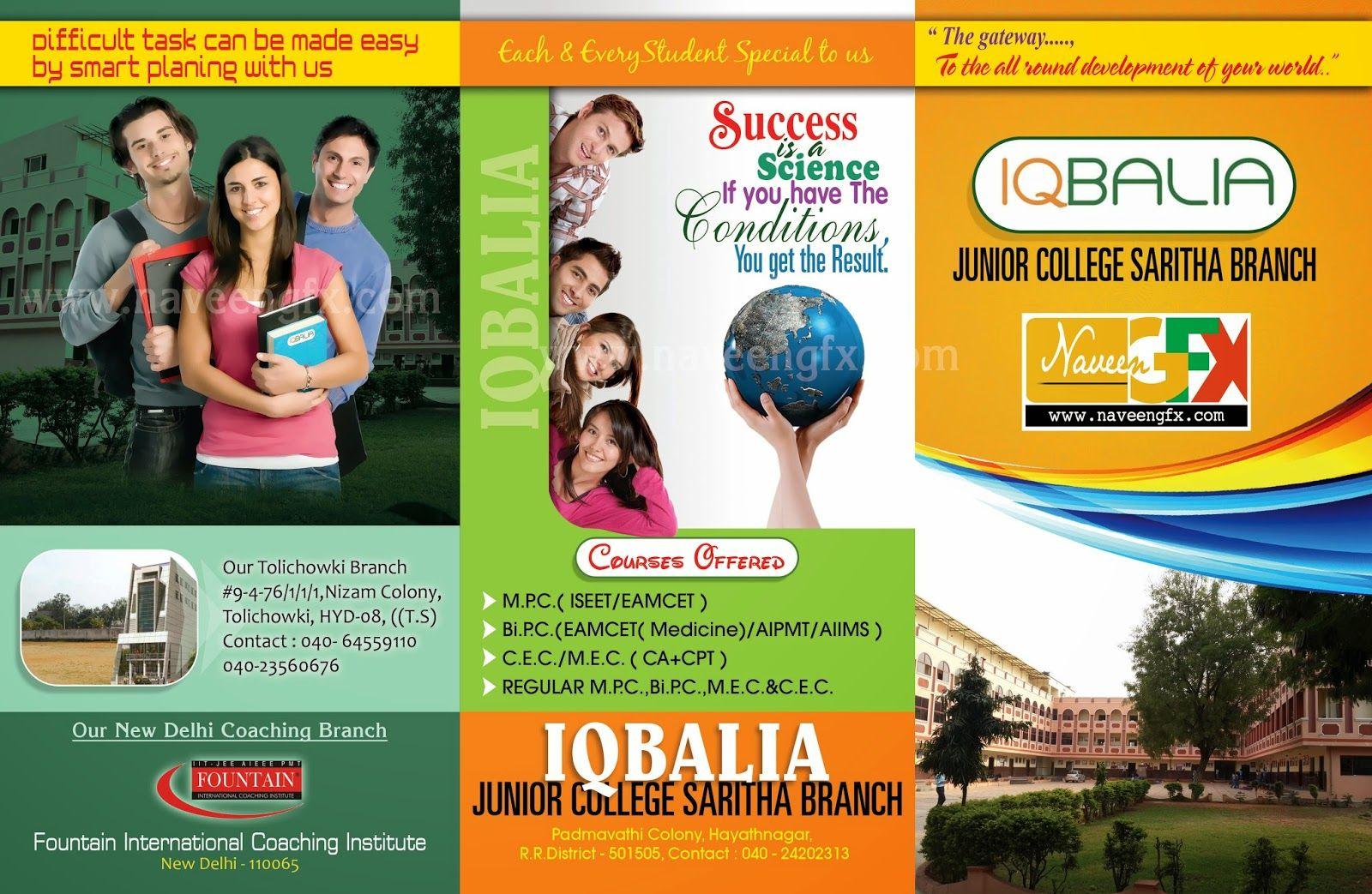 NaveenGFX Iqbalia Brochure design brochures – College Brochure