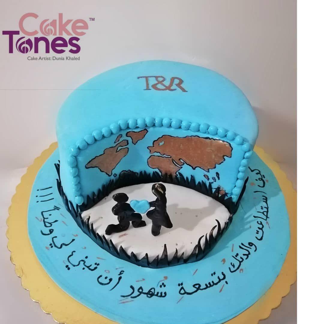 Cake Tones Dunia Khaled Cake Artist Caketones Cake Artist Caketones Engaged Amman Jordan Fondant 1 Jordan Myjordan Birt Artist Cake Rose Cake Cake