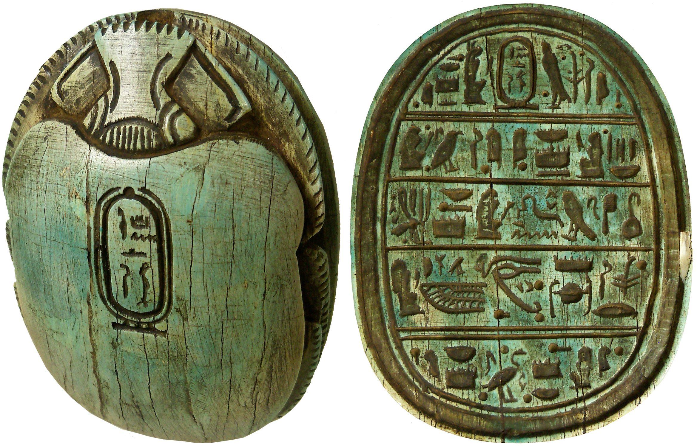 Картинки египетские амулеты