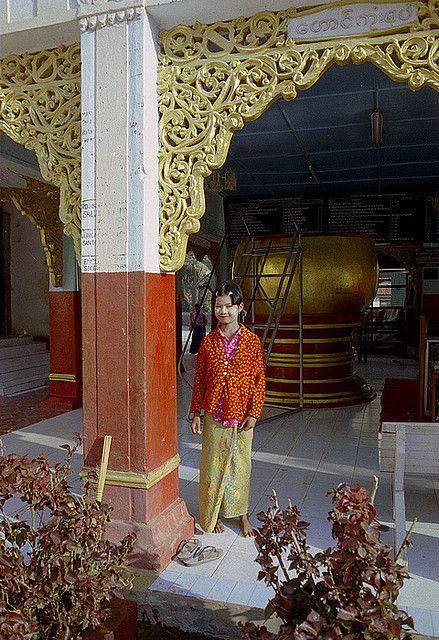 Bagan, Burma, Myanmar