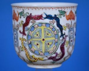 EXQUISITE-ANTIQUE-CHINESE-FAMILLE-ROSE-PORCELAIN-CUP-MARKED-QIANLONG-RARE-S7472
