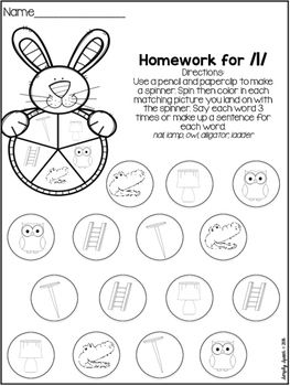 No Prep Easter Articulation Homework With Images Articulation