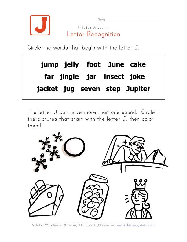 8 letter words starting with j words that start with the letter j language arts 20297