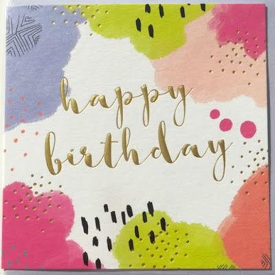 Uk Card Publisher Belly Button Designs Have Released A Brand New Card Range Called Shangri La Greeting Card Design Cards Print Patterns