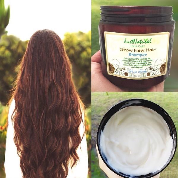 Just natural hair conditioner