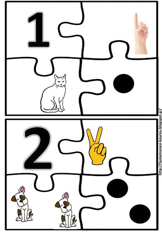 Mathe, Zahlen, zählen, Puzzle, puzzeln, Set Sammlung Zahl und Menge ...