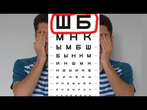 Как восстановить зрение в домашних условиях - 5 упражнений, чтобы ...