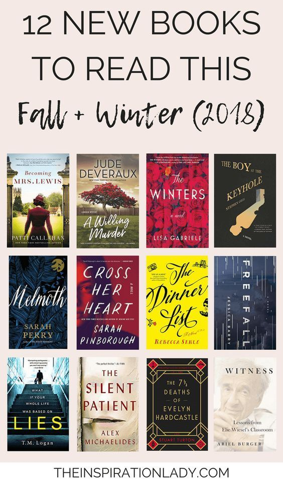12 New Books to Read This Fall + Winter (2018)