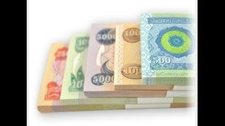 Iraqi Dinar Http Global Currency Reset Blo