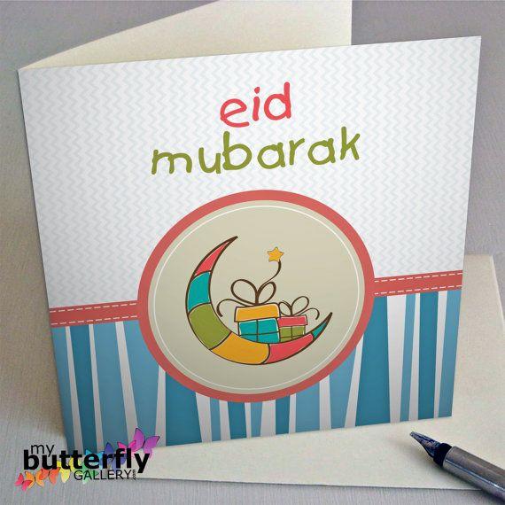 printable eid mubarak card instant digital download