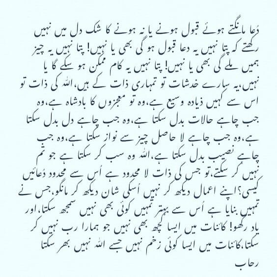 Pin on Quote Urdu