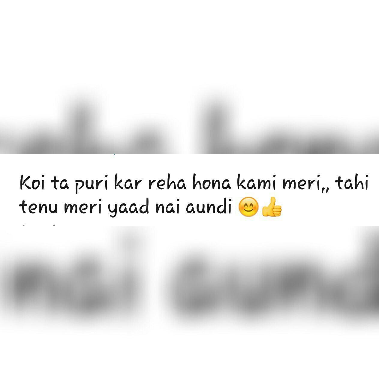 Punjabi quotes, love | sad quotes | Punjabi love quotes, Punjabi