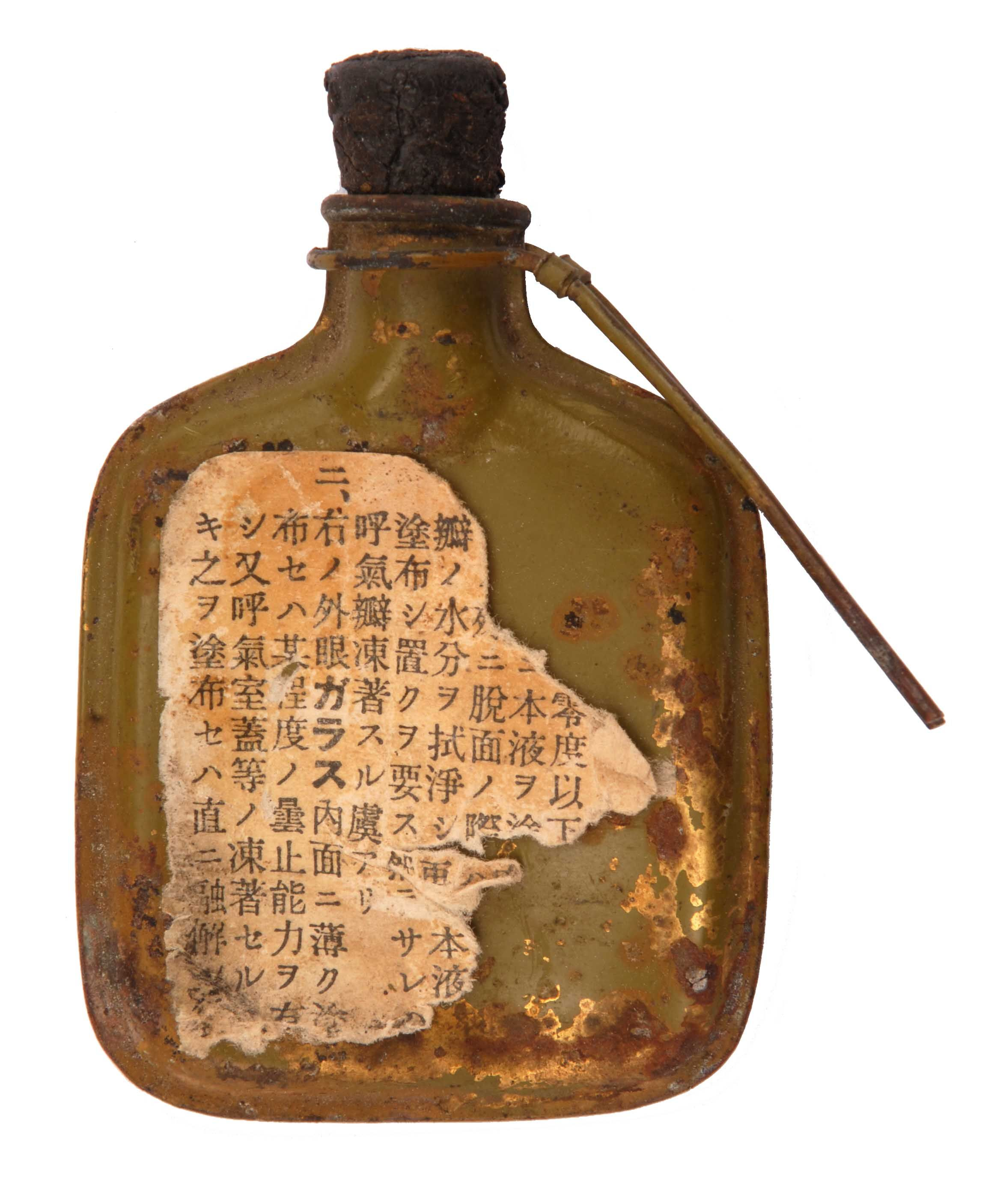 The bottle is obviously Japanese but what was it for? We