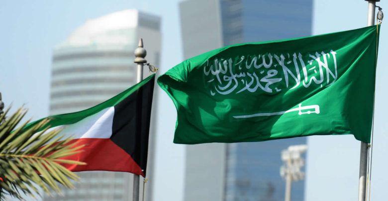 الكويت تدعم عقد قمة عربية طارئة في مكة المكرمة Outdoor Decor Home Decor Wind Sock