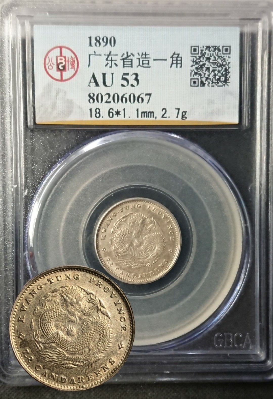 Pin By Jw Rong On Coin In