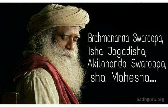 Brahmanadaa Swaroopa...
