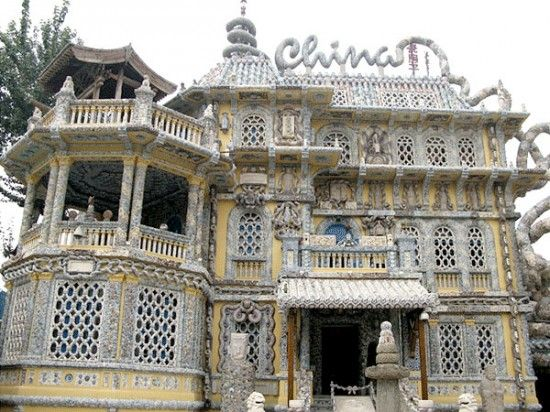 The Fragile Porcelain House of Tianjin