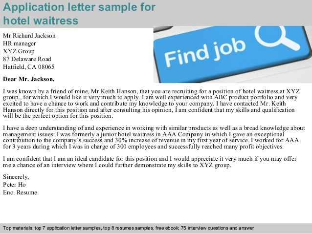 application letter sample for hotel waitress richard jackson job - application letter sample