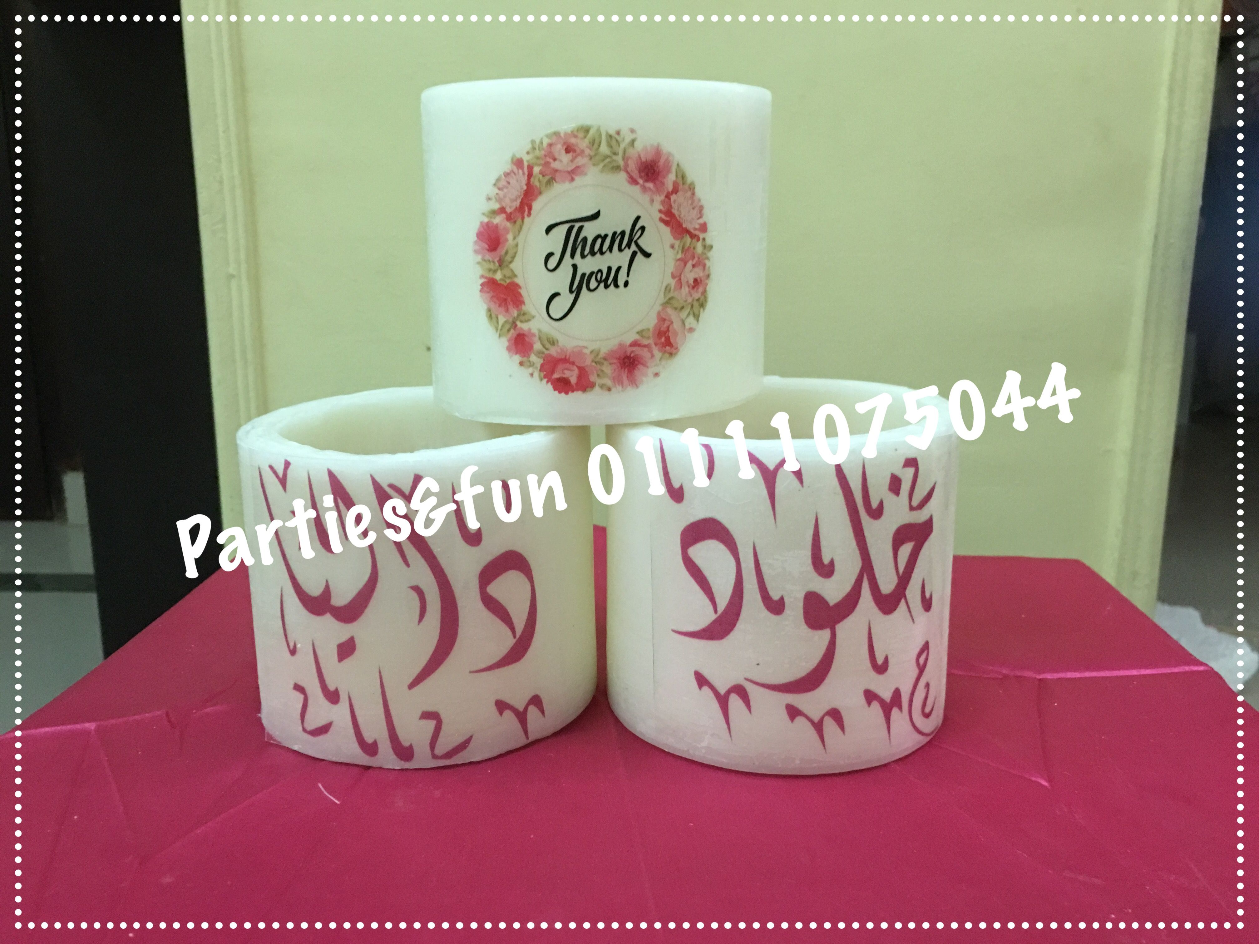 Candles شموع هدايا عيد الام وهدايا للمدرسات Facebook Partiesandfunegypt Mobile 01111075044 Glassware Tableware Mugs