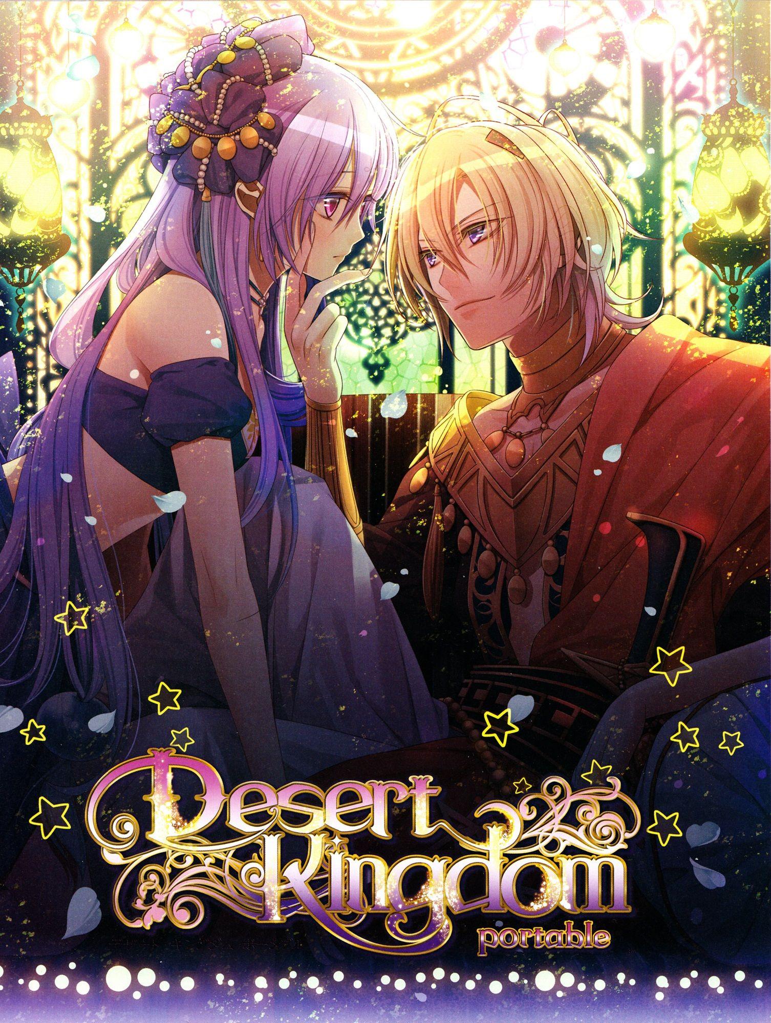 desert kingdom イラスト 綺麗な絵 キングダム