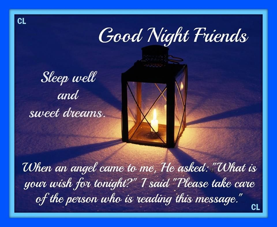 Good Night Dear Brothers And Sisters Sweet Dreams Good Night Dear Good Night Friends Good Morning Good Night