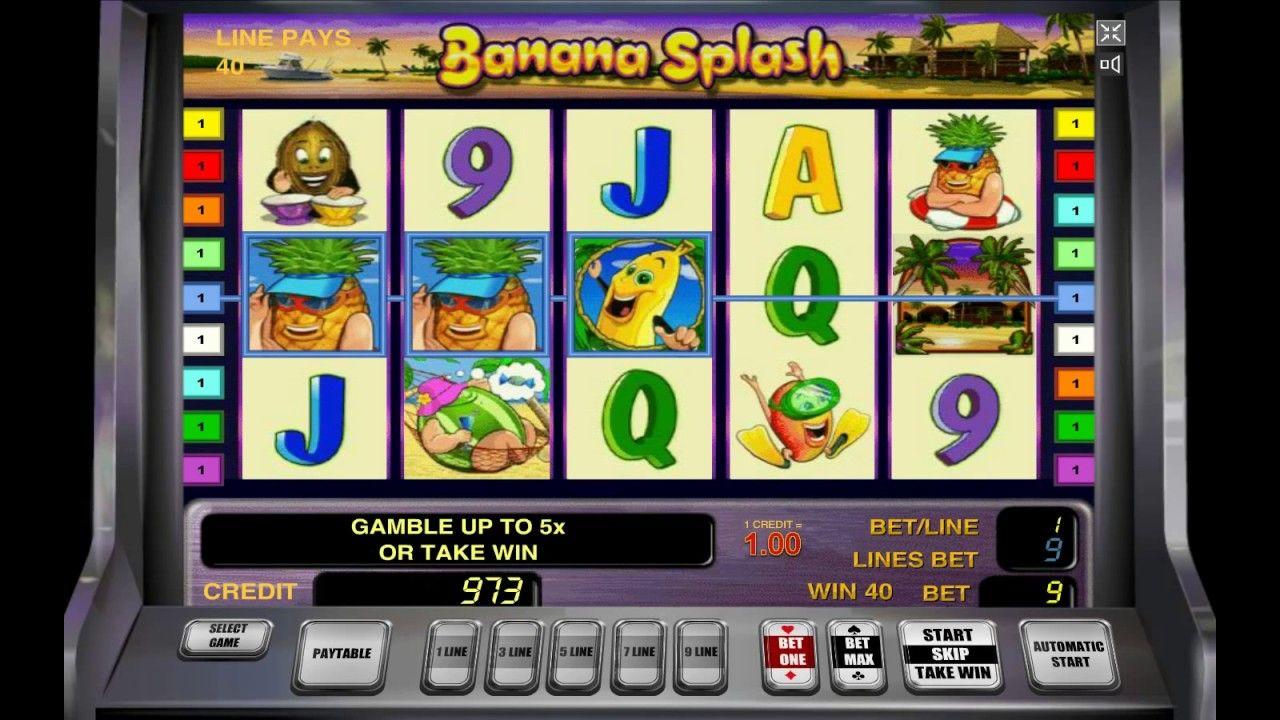 Эмулятор игровых автоматов alcatraz