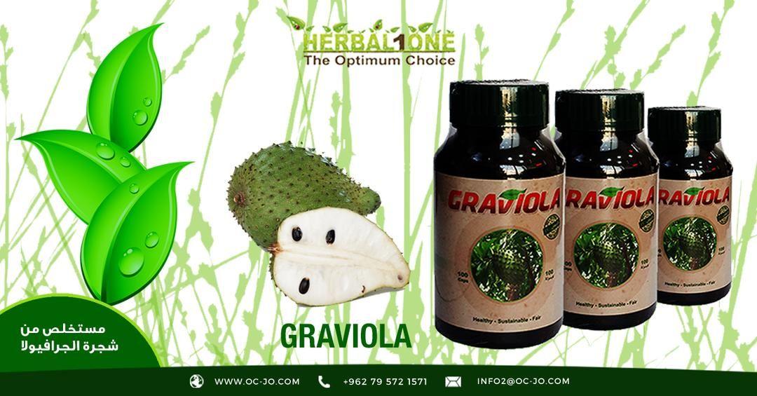 مستخلص من شجرة الجرافيولا Graviloa The Optimum Choice الغرافيولا العراق ليبيا Soju Bottle Soju Bottle