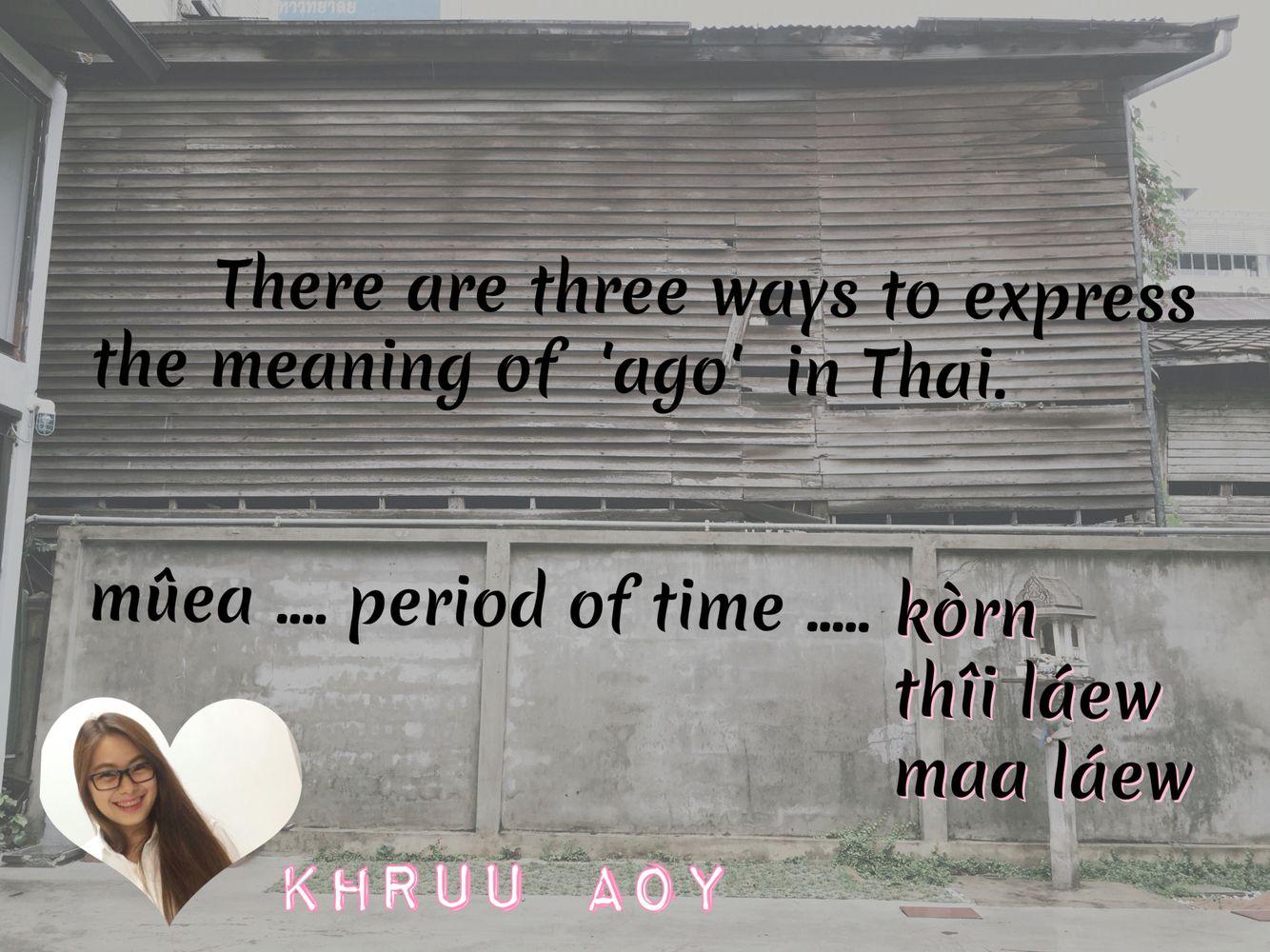 How to say ago in thai thai alphabet thai language