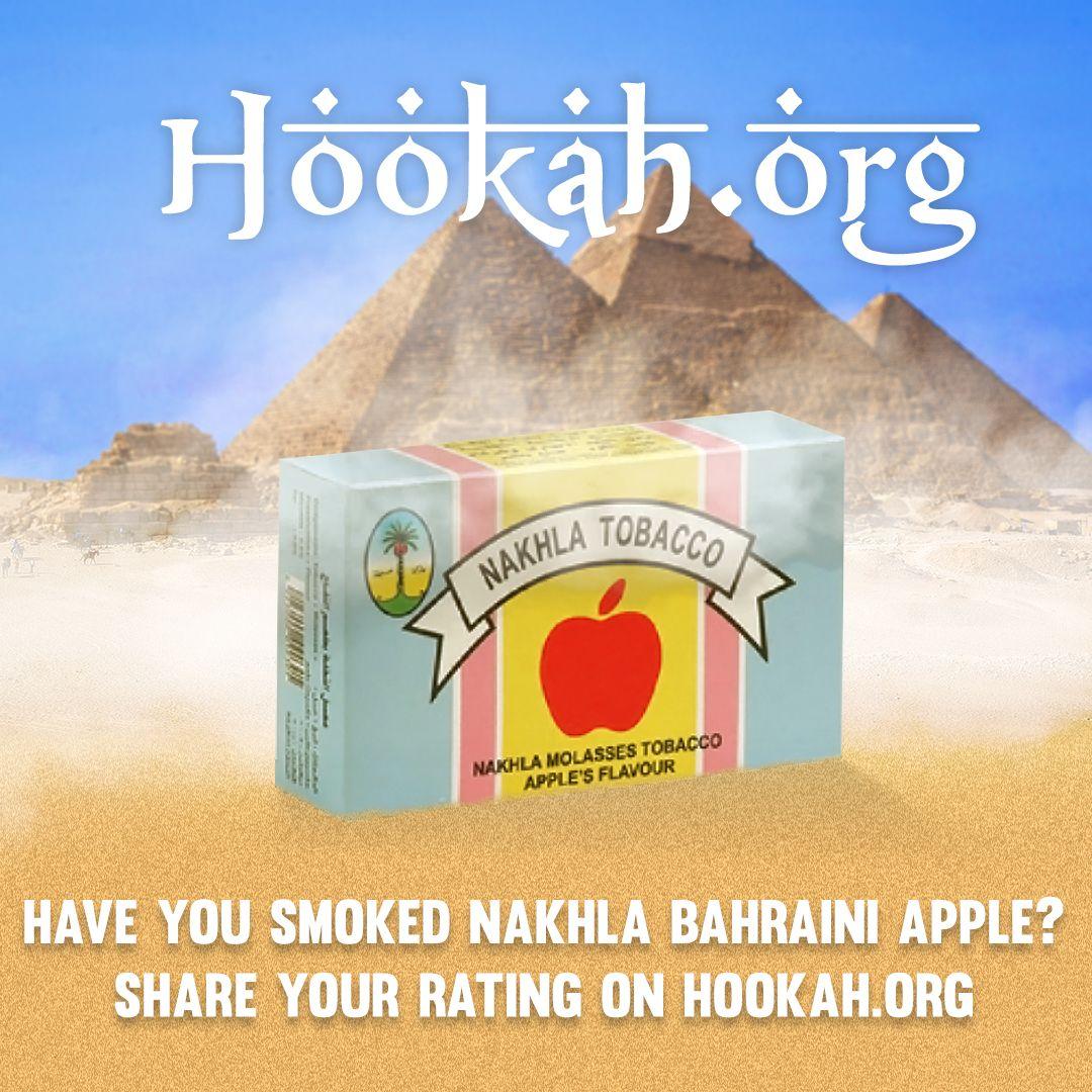 Nakhla bahraini apple shisha review