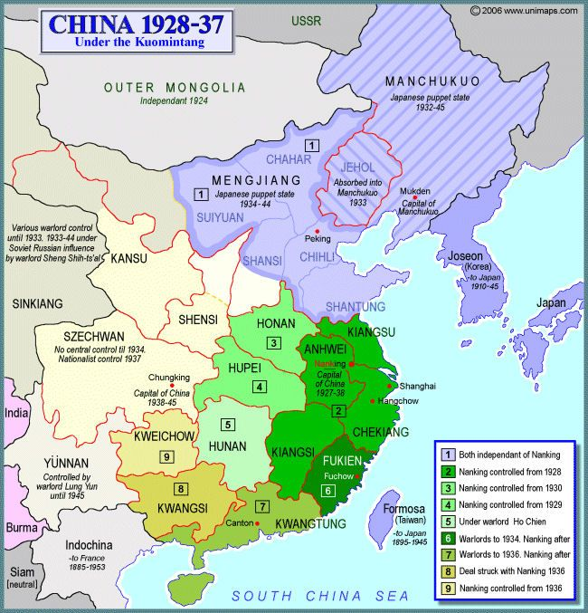 Pin by Charles Kimball on East Asia | Map, China map, China