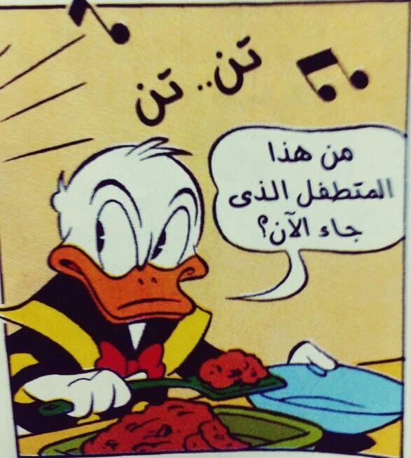 تن تن من هذا المتطفل الذي جاء الآن Mickey Cartoons Disney Animated Movies Funny Quotes