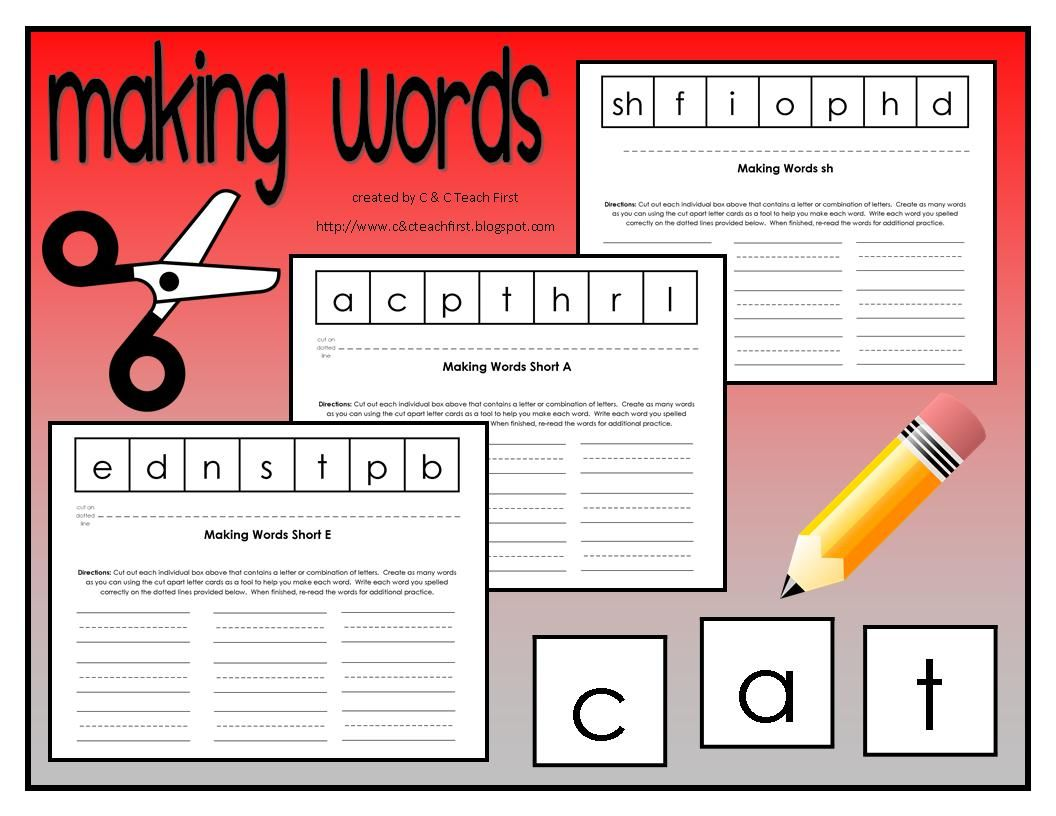 Making Words Activity Sheets Making Words Activities Making Words Word Activities How to teach first additional language
