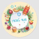 Happy Rosh Hashanah Jewish New Year Honey & Apple Classic Round Sticker | Zazzle.com #roshhashanah