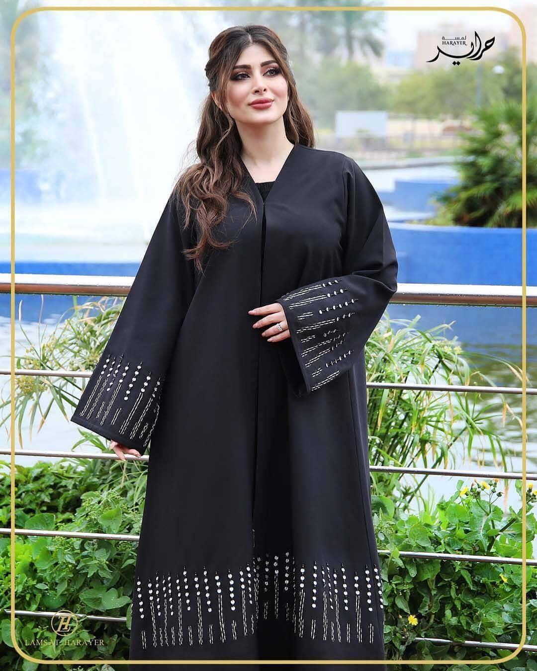 Image May Contain 1 Person Text Abaya Designs Abaya Dress Abaya