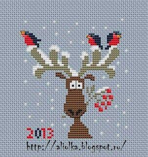 Got Snow Reindeer Cross Stitch Chart