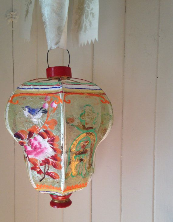 Reserved Antique Chinese Lantern