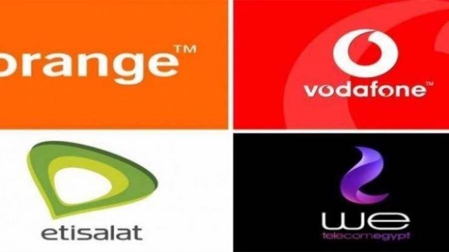 تعرف على مواعيد دوام شركة الاتصالات في مصر في عيد الفطر 2020 Incoming Call Screenshot Incoming Call Vodafone