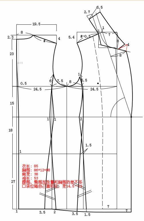 Pin de Marylu Sanchez en Patrones, ideas y mas ropa | Costura ...