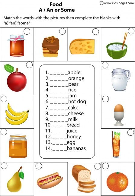 Food - A/An, Some worksheets | SLP Syntax and grammar | English ...