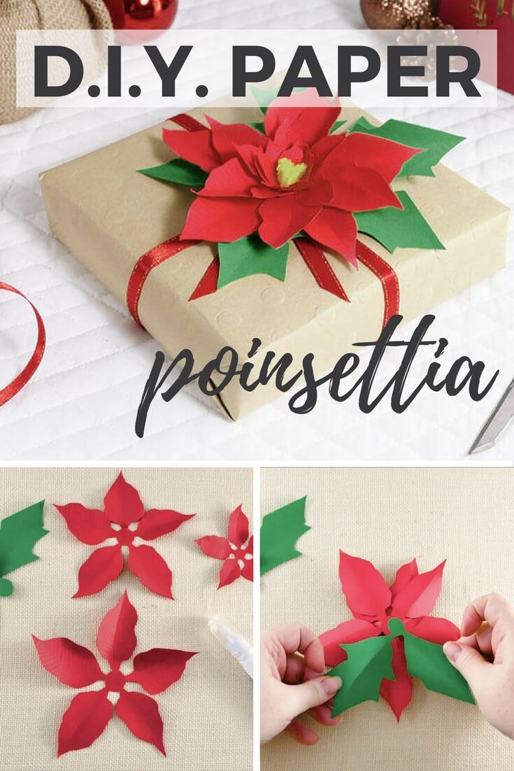DIY Paper Poinsettia (the Perfect Gift Embellishment) | Gift ...
