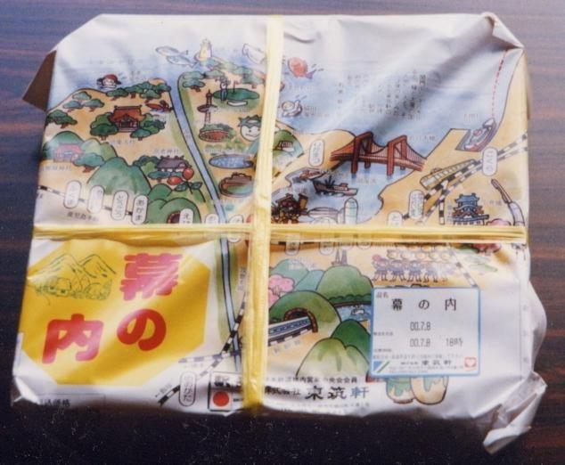 ekiben packaging