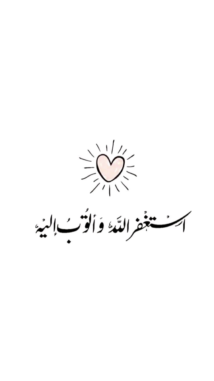Pin By جهان خليفه On Islam Beautiful Quran Quotes Quran Quotes Love Islamic Love Quotes