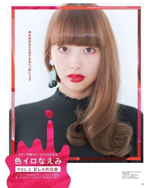 Yoimachi Giles Pinterest Gyaru Asian Beauty And Asian