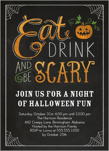Boos and booze orange halloween invitations halloween party creepy cobwebs 5x7 halloween invitation card by stacy claire boyd shutterfly stopboris Choice Image
