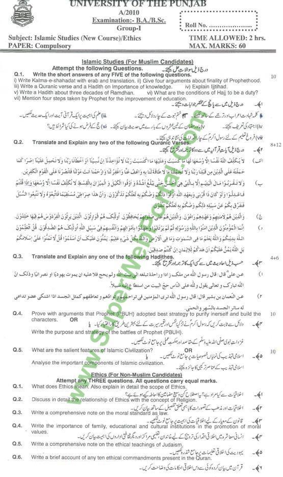 Advantages and disadvantages of terrorism essay
