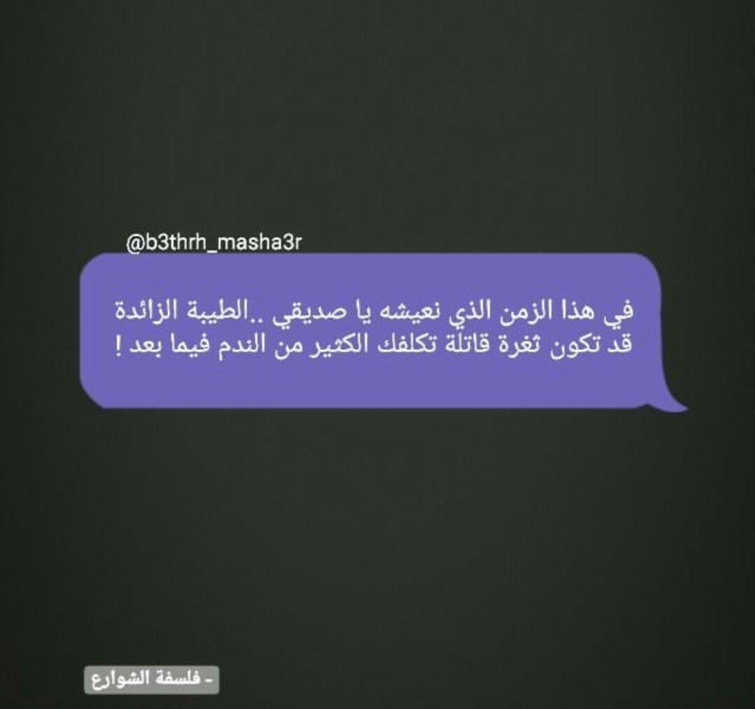 حقيقة والله Thoughts Words Places To Visit