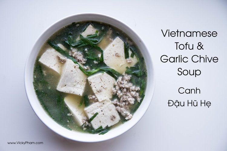 Savory Vegan Bun Rieu Chay Vietnamese Tomato Soup W Rice Noodles Recipe Asian Vegetarian Recipes Cooking Dishes Vegan Recipes Healthy