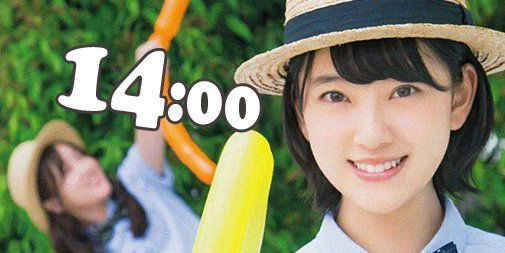 6月10日土曜日 乃木坂46の みなみおな が14:00をお知らせします。 #みなみおな https://t.co/mVerdYfYPB - みなみおな 時報