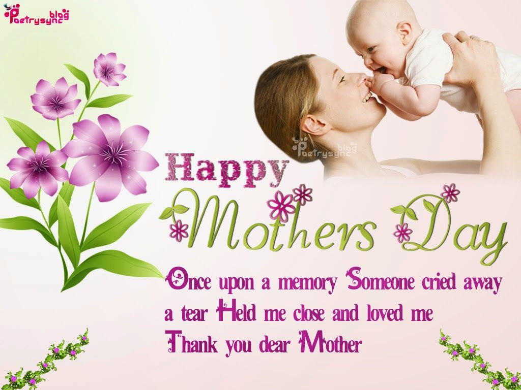 mothers day sms dear mom thanks messages and wishes ecard image